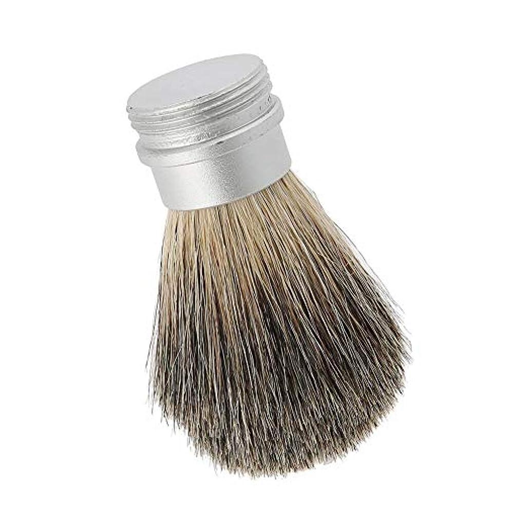マングル人里離れた癌ひげブラシひげ剃りツールポータブルひげブラシ男性のための最高のヘアブラシ口ひげブラシ