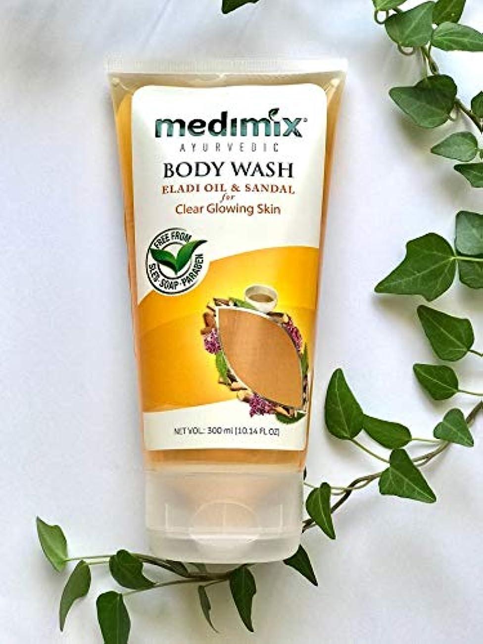 カルシウムプレゼント砂メディミックス(Medimix) ボディウォッシュ エラディオイル&サンダル
