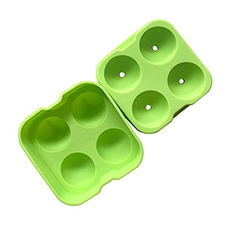 Naisidier シリコン製氷皿 柔軟なアイスキューブトレイ 小さなアイスキューブストレージコンテナ ウィスキー/カクテル用穴4つ付き