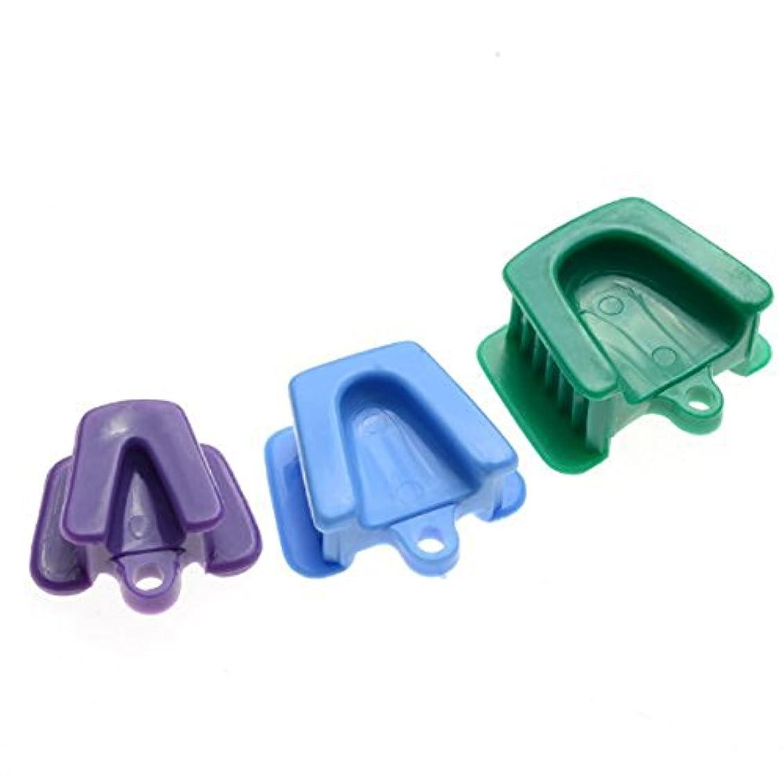 アーティキュレーション怖がらせるミニチュアROSENICE 歯科口口プロダクトブロッククッションオープナーリトラクタ小中大3個
