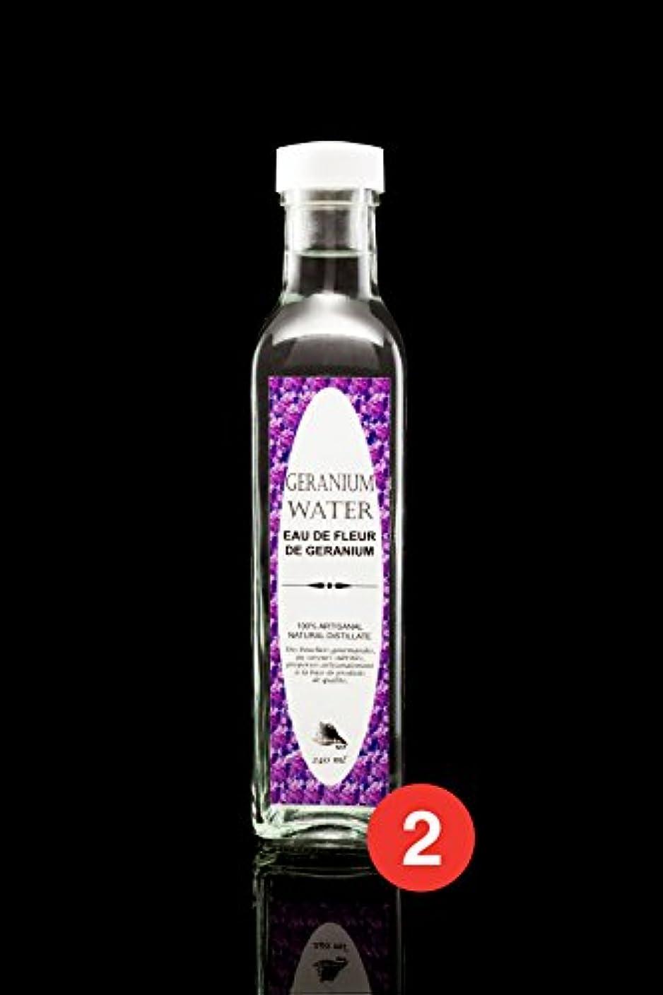 予感政治家のメンター(2個) ゼラニウムウォーター 240ml【ハラル認証】Halal Premium Pure Geranium Water