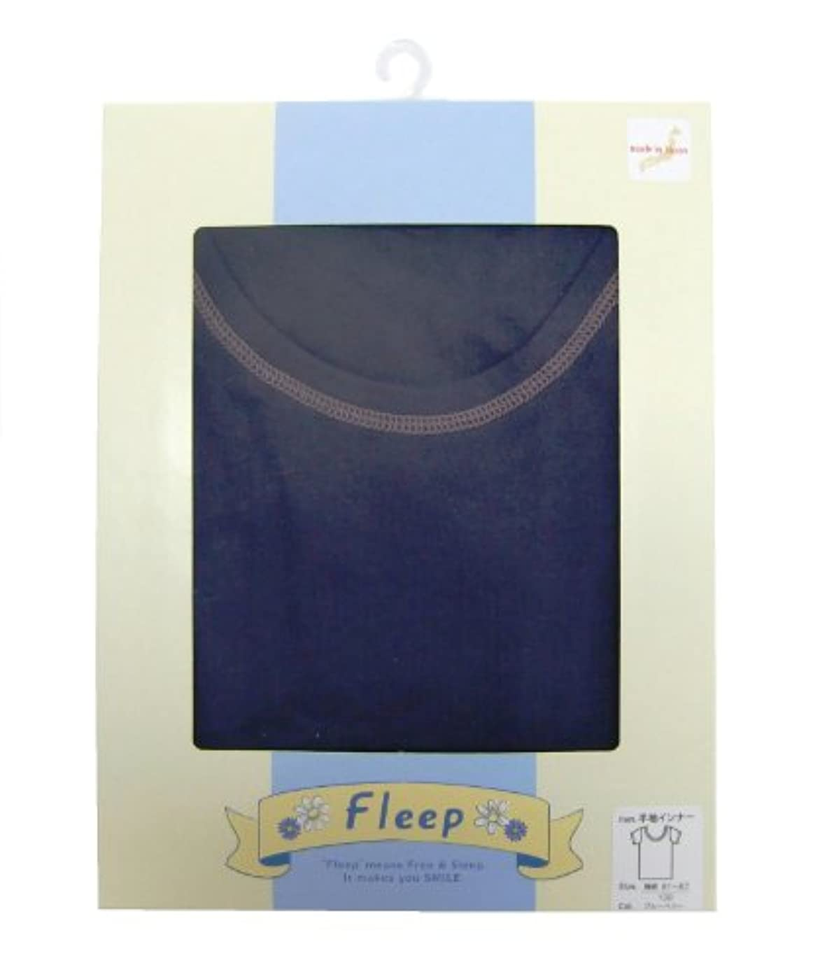 華氏カプラー浜辺Fleep KIDSカジュアル半袖インナー ブルーベリー 100cm