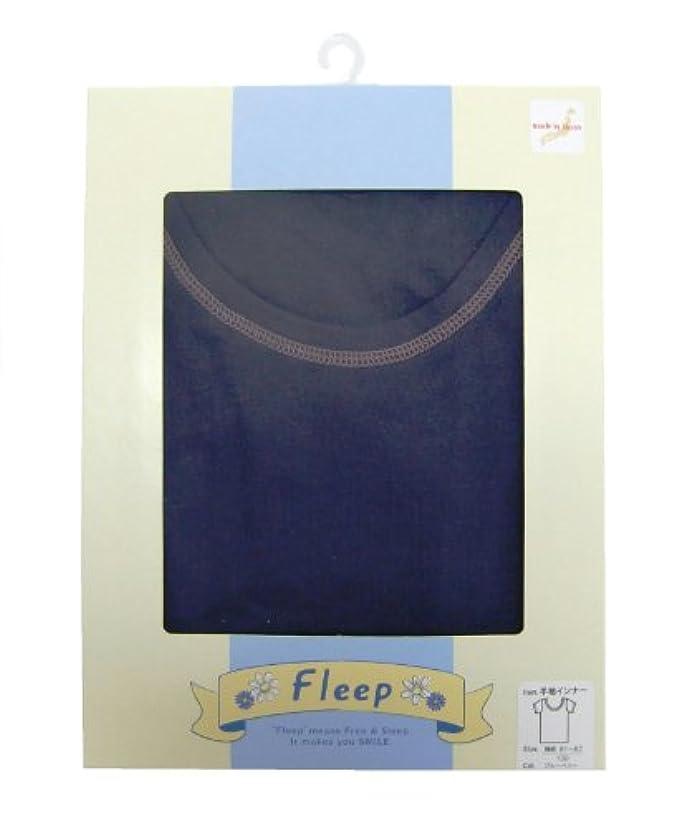抽象行う動物Fleep KIDSカジュアル半袖インナー ブルーベリー 100cm