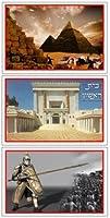 """ユダヤ史タイムラインカード 8.5""""x11"""""""