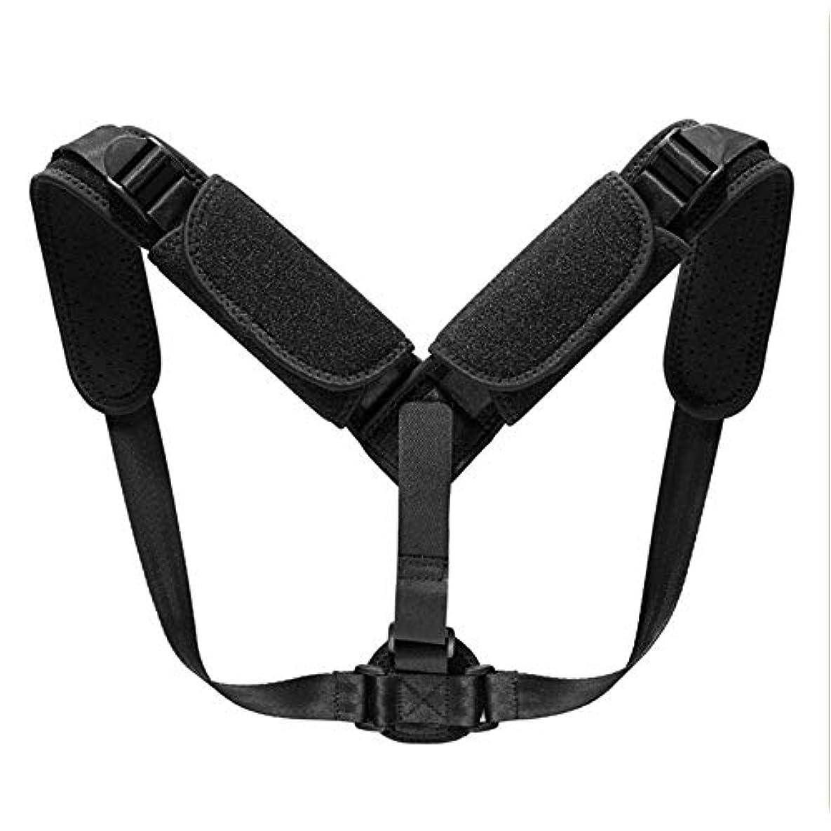 フロント錫無意識YD 姿勢整形矯正ベルトと肩パッド踏返し矯正ベルト調節可能な座位姿勢矯正ベルト付き矯正ベルト通気性矯正ベルト /&
