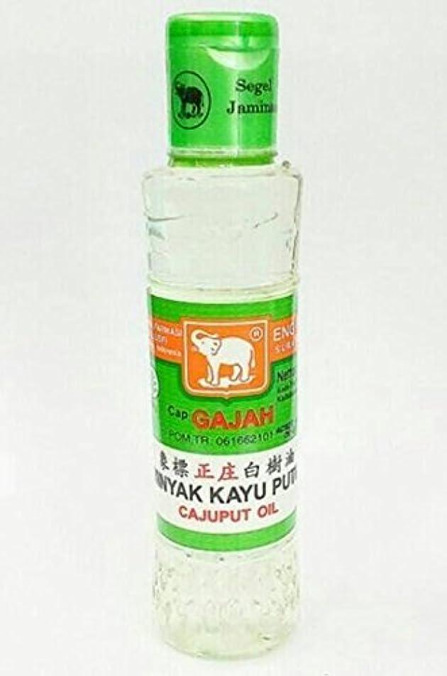きらめく年甘美なCap Gajah Minyak Kayu Putih - Elephant Brand Cajuput Oil, 120ml by Elephant Brand