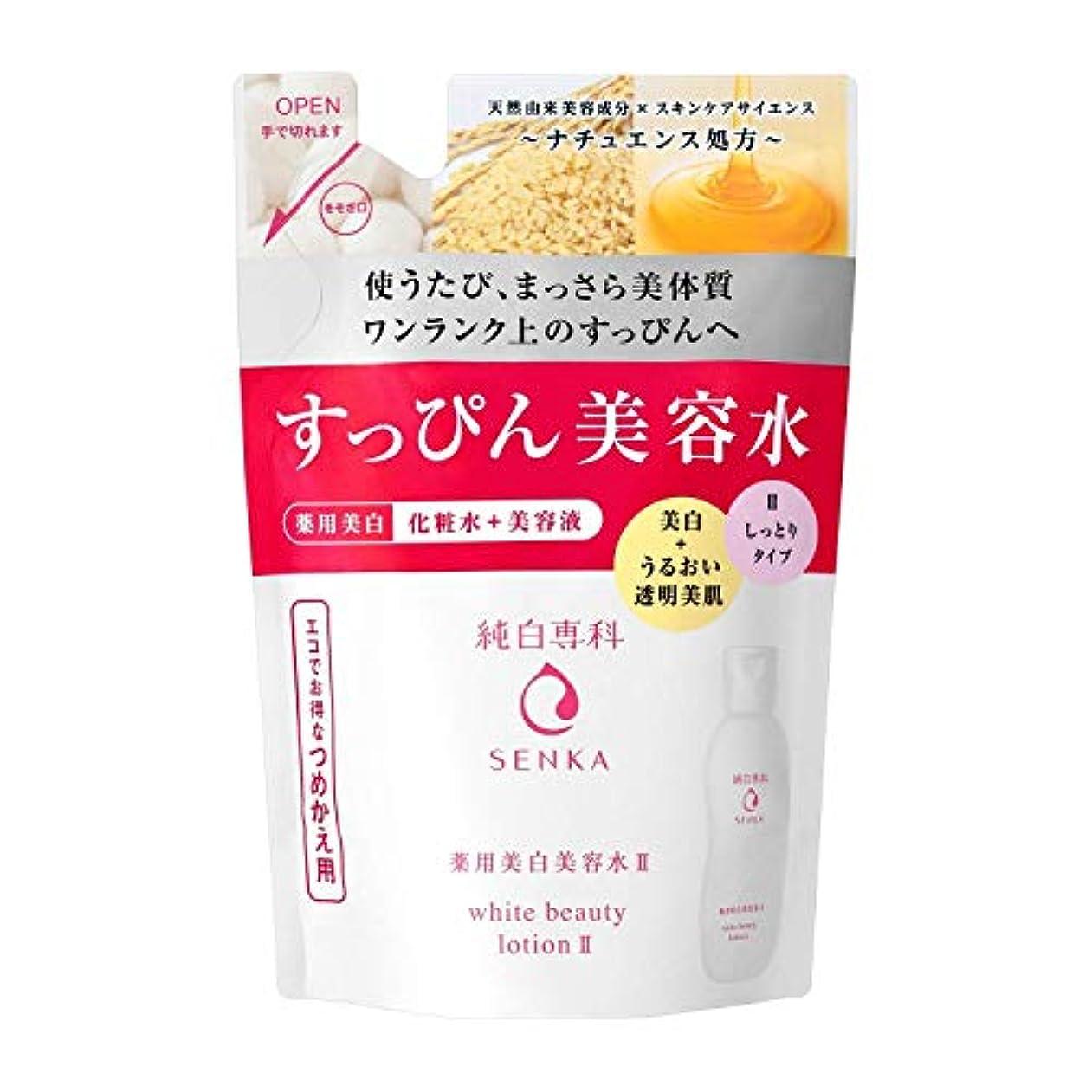 最終咽頭ほとんどの場合純白専科 すっぴん美容水II 詰め替え (医薬部外品) 化粧水