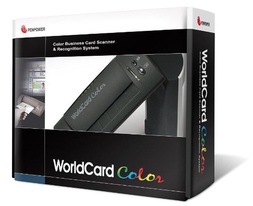 供給覗く天皇Penpower WorldCardColor Color Business Card Scanner (Windows) 【Creative Arts】 [並行輸入品]