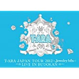 T-ARA JAPAN TOUR 2012 ~Jewelry box~ LIVE IN BUDOKAN (初回限定盤) [Blu-ray]