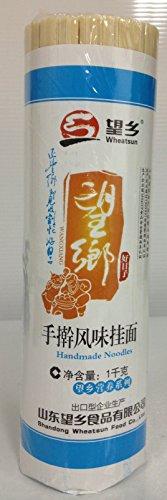 手?風味掛麺(乾燥中華麺 太麺) 1kg