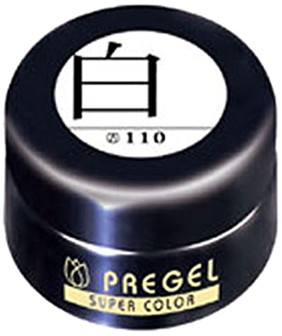 誇り落ち着いた葉を拾うプリジェル スーパーカラーEX 白 4g PG-SE110 カラージェル UV/LED対応