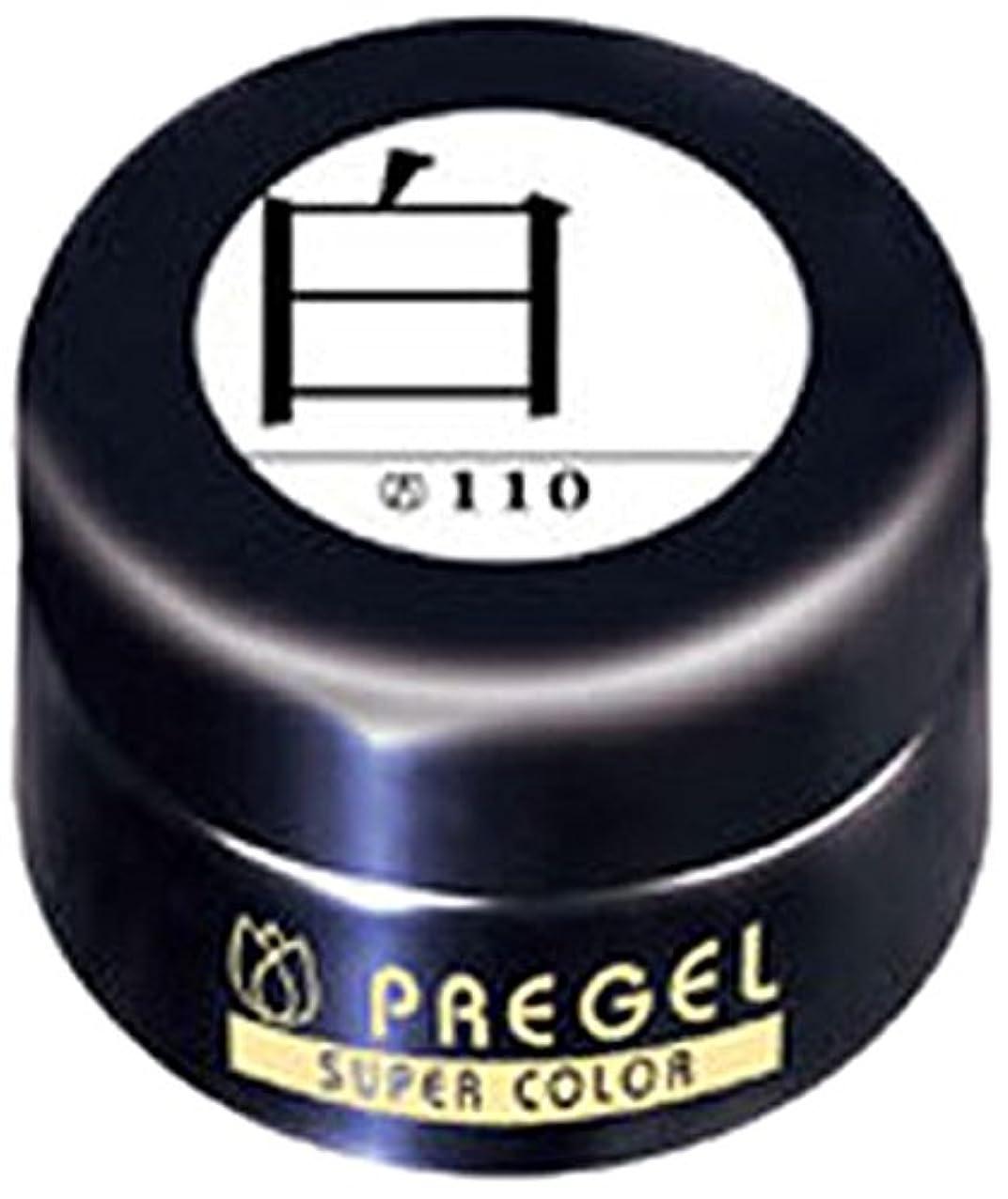 フラップ看板ラジエータープリジェル スーパーカラーEX 白 4g PG-SE110 カラージェル UV/LED対応
