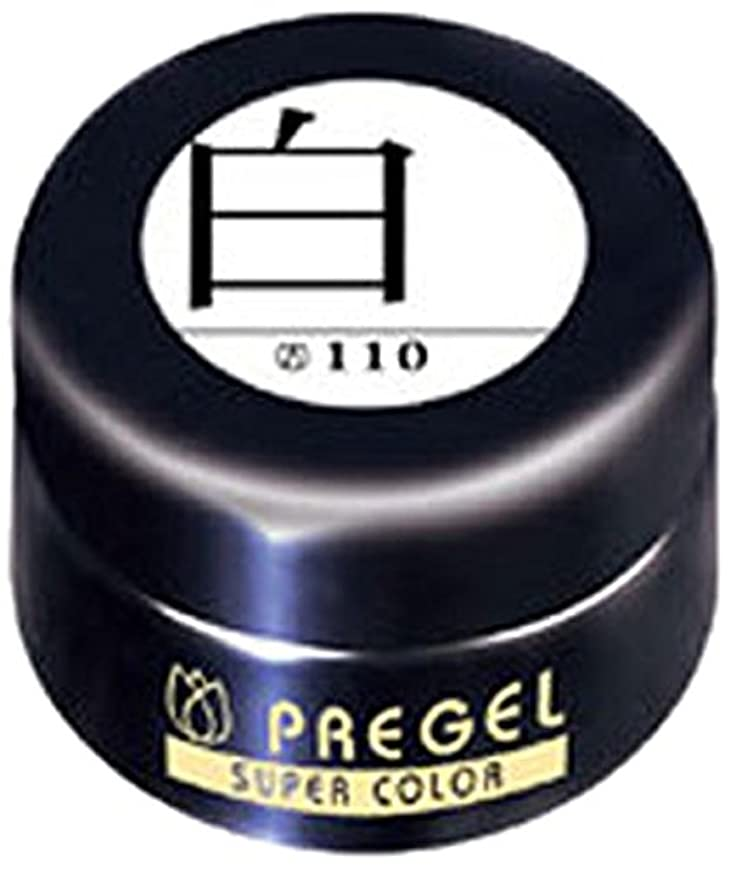 アスレチック上下するレーニン主義プリジェル スーパーカラーEX 白 4g PG-SE110 カラージェル UV/LED対応