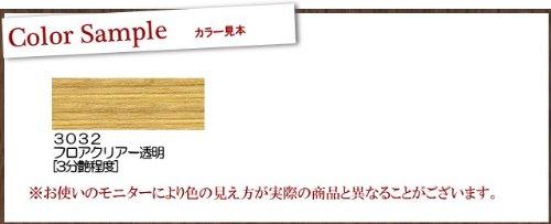 日本オスモ オスモカラー #3032フロアークリアー 0.75L [透明3分ツヤ]