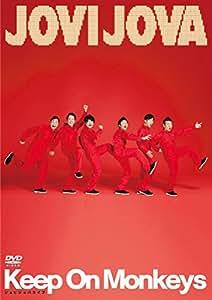 ジョビジョバライブ『Keep On Monkeys』 [DVD]