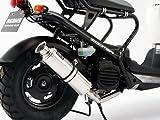 ビームス ビームス(BEAMS) フルエキゾーストマフラー マフラー SS300ソニック B128-07-000