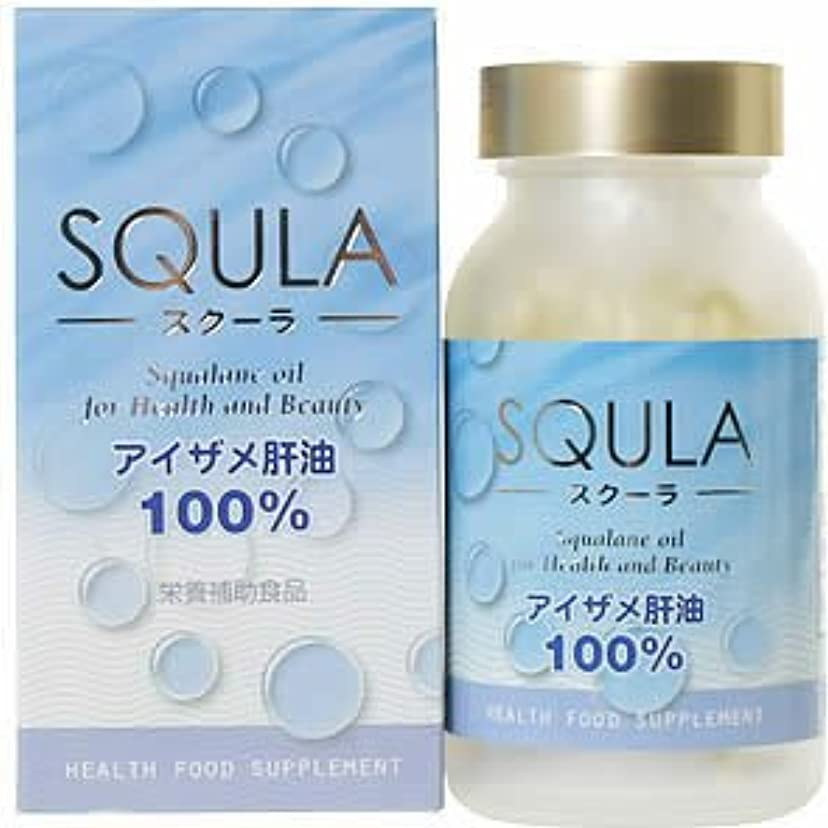 おしゃれなボート効率的京都栄養 スクーラ アイザメ肝油 180粒