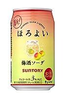 [3CS] サントリー ほろよい 梅酒ソーダ (350ml×24本)×3箱