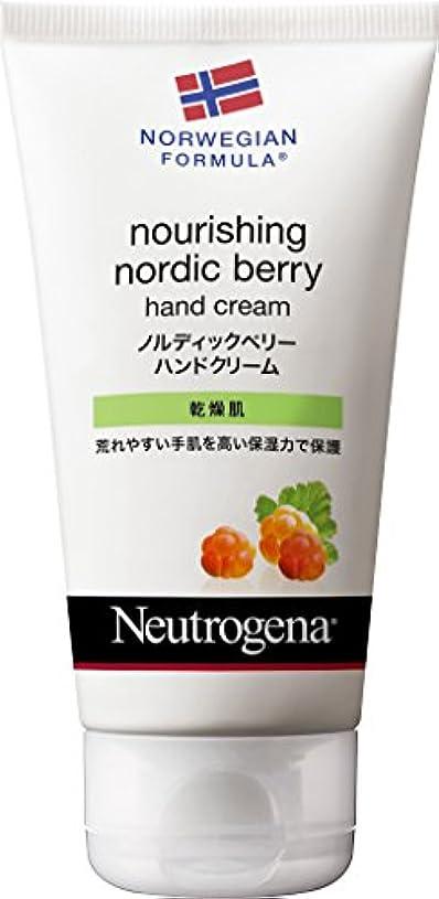 夜先のことを考える等価Neutrogena(ニュートロジーナ)ノルウェーフォーミュラ ノルディックベリー ハンドクリーム 75g