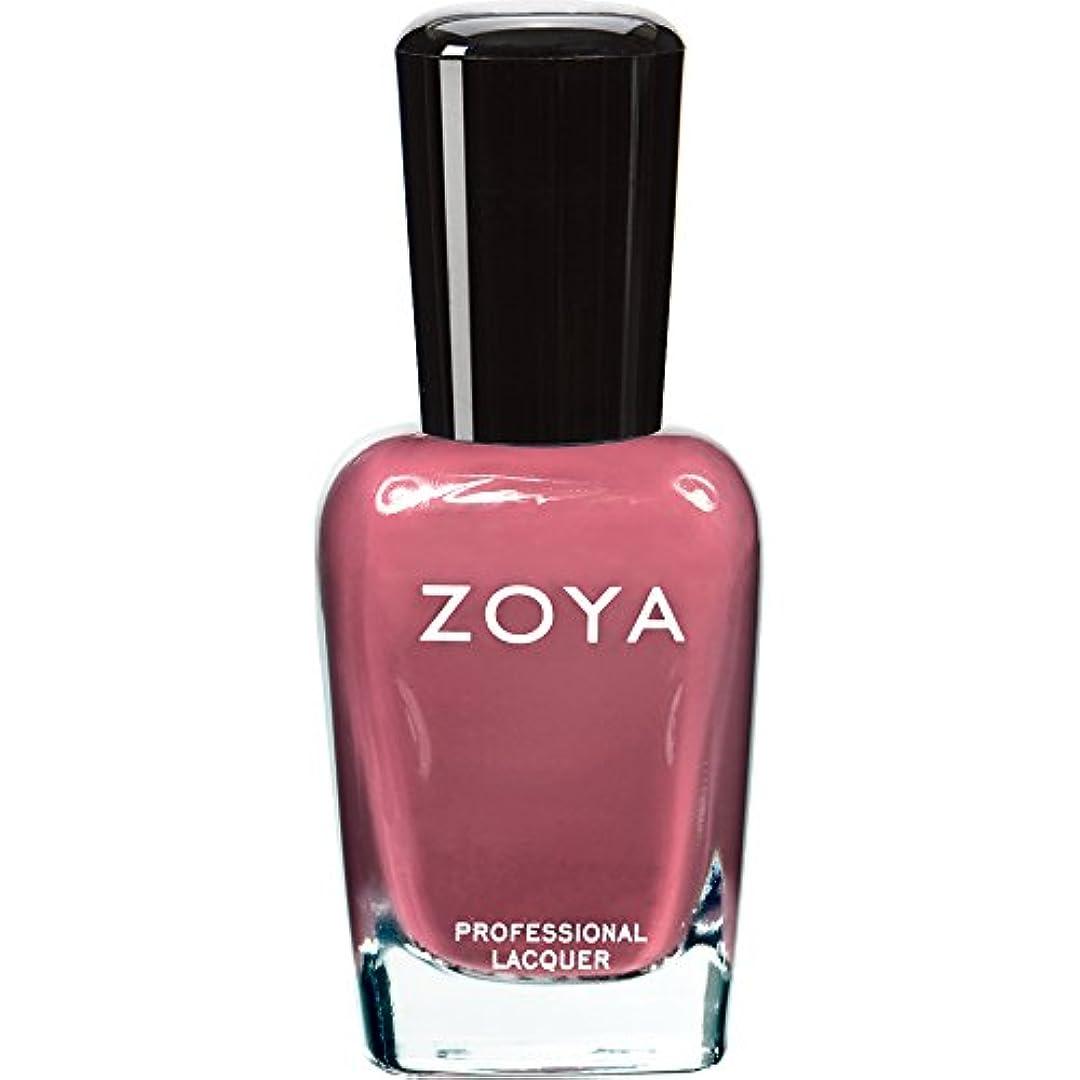 陽気な絞る迷彩ZOYA ゾーヤ ネイルカラー ZP422 COCO ココ 15ml なめらかな深いモーブ マット 爪にやさしいネイルラッカーマニキュア