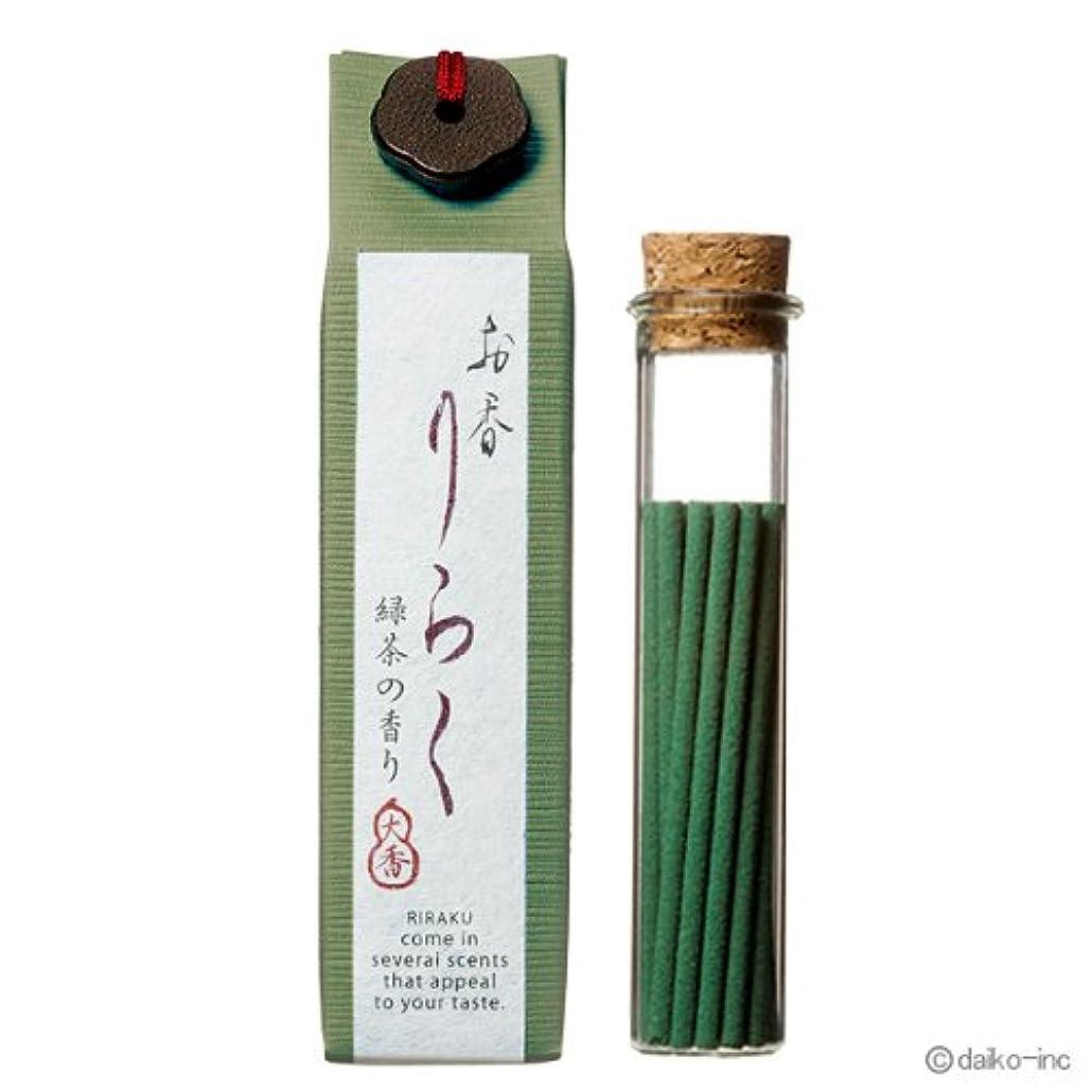 きつく才能文字お香りらく 緑茶 お香15本入 6個セット