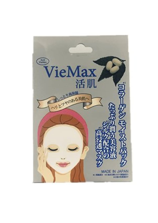 VieMax活肌 コラーゲン モイストパック 5枚入