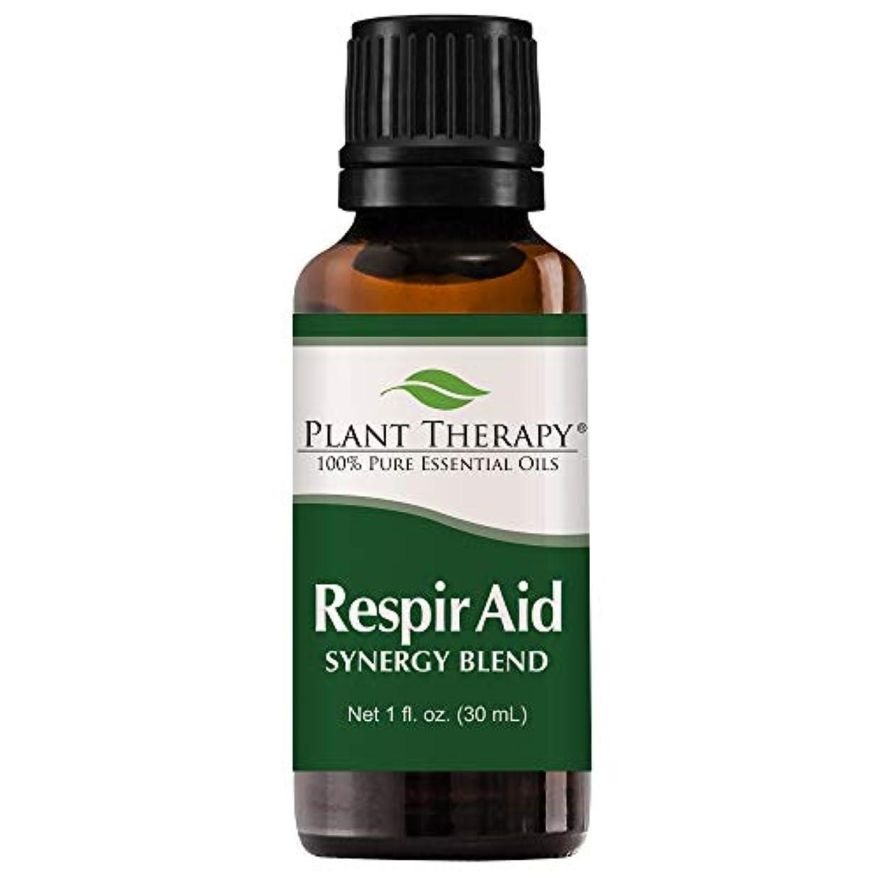 熱意デイジーミリメーターRespir-Aid Synergy Essential Oil Blend. 30 ml. 100% Pure, Undiluted, Therapeutic Grade. (Blend of: Eucalyptus,...