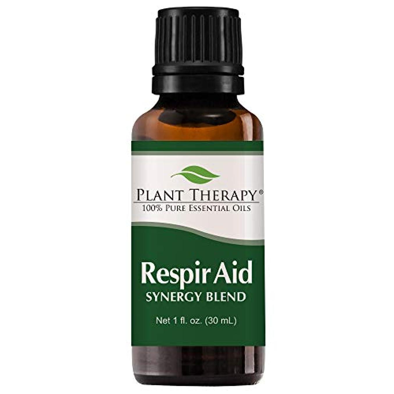 気取らないバンケットまたRespir-Aid Synergy Essential Oil Blend. 30 ml. 100% Pure, Undiluted, Therapeutic Grade. (Blend of: Eucalyptus,...