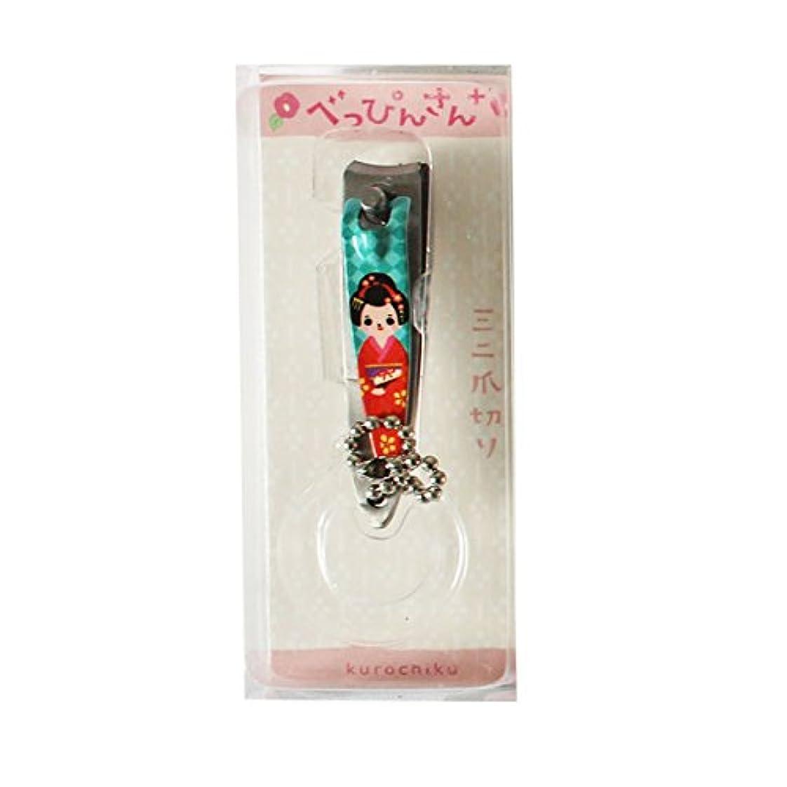意識消防士筋くろちく べっぴんさんプラス ミニ爪切り 舞子朱 約1.2x5.5cm