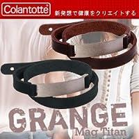 Colantotte(コラントッテ) マグチタン グランジ(GGF-V0011)