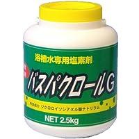 バスパクロールG 2.5kg×4