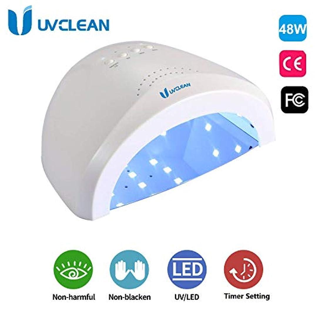 カレンダー毎週実現可能性ネイルドライヤー 48w UV LEDネイルドライヤー 人感センサー UVライト180度照射 三つタイマー設定 ジェルネイル と レジンクラフト用 (白い)