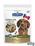 プリスクリプション・ダイエット 療法食 メタボリックス ビスケット 犬 80g