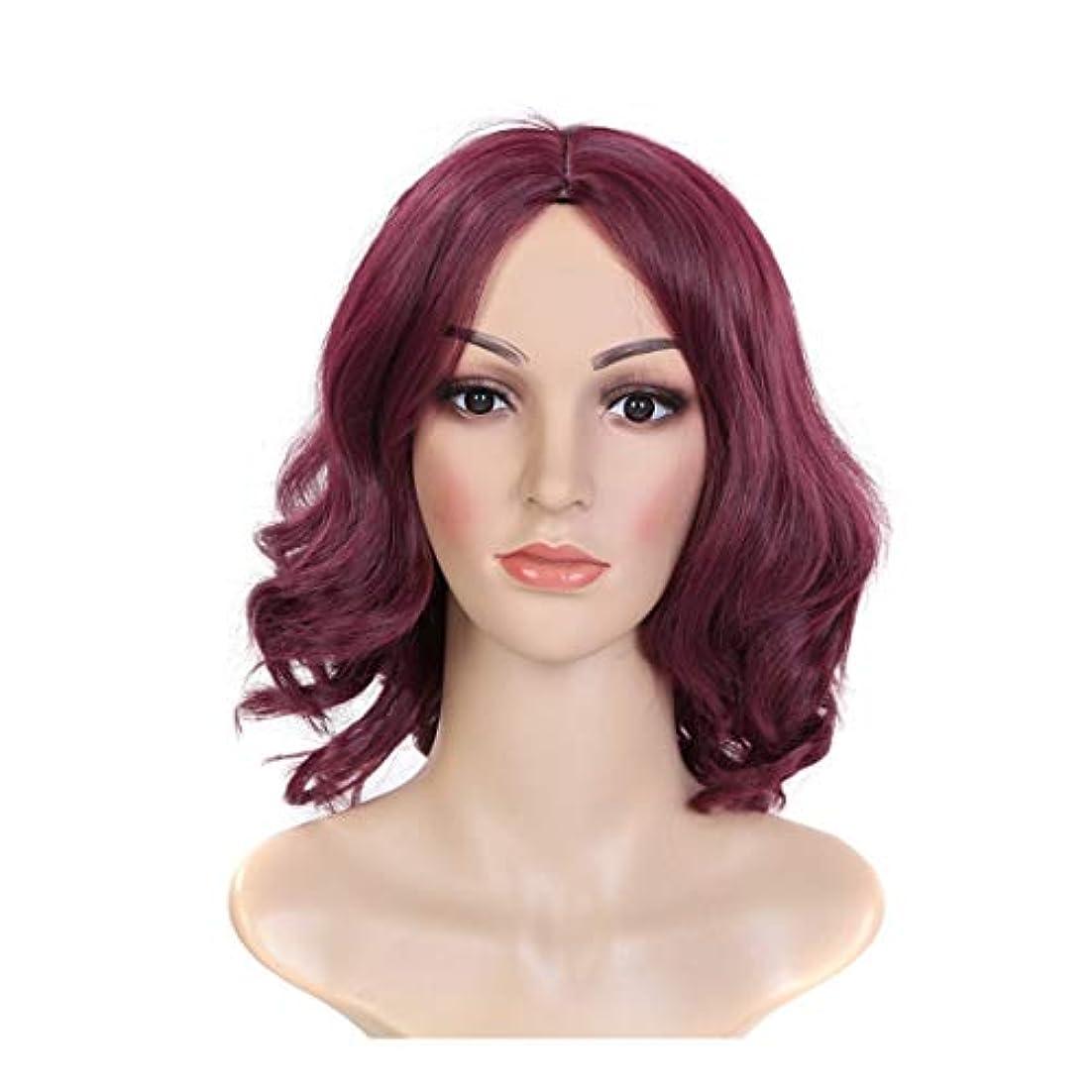 木製バーター違反YOUQIU 女性のかつらのためのワインレッド気質スプリットかつらヘッドギア剃った顔短い巻き毛のかつら (色 : Red wine)