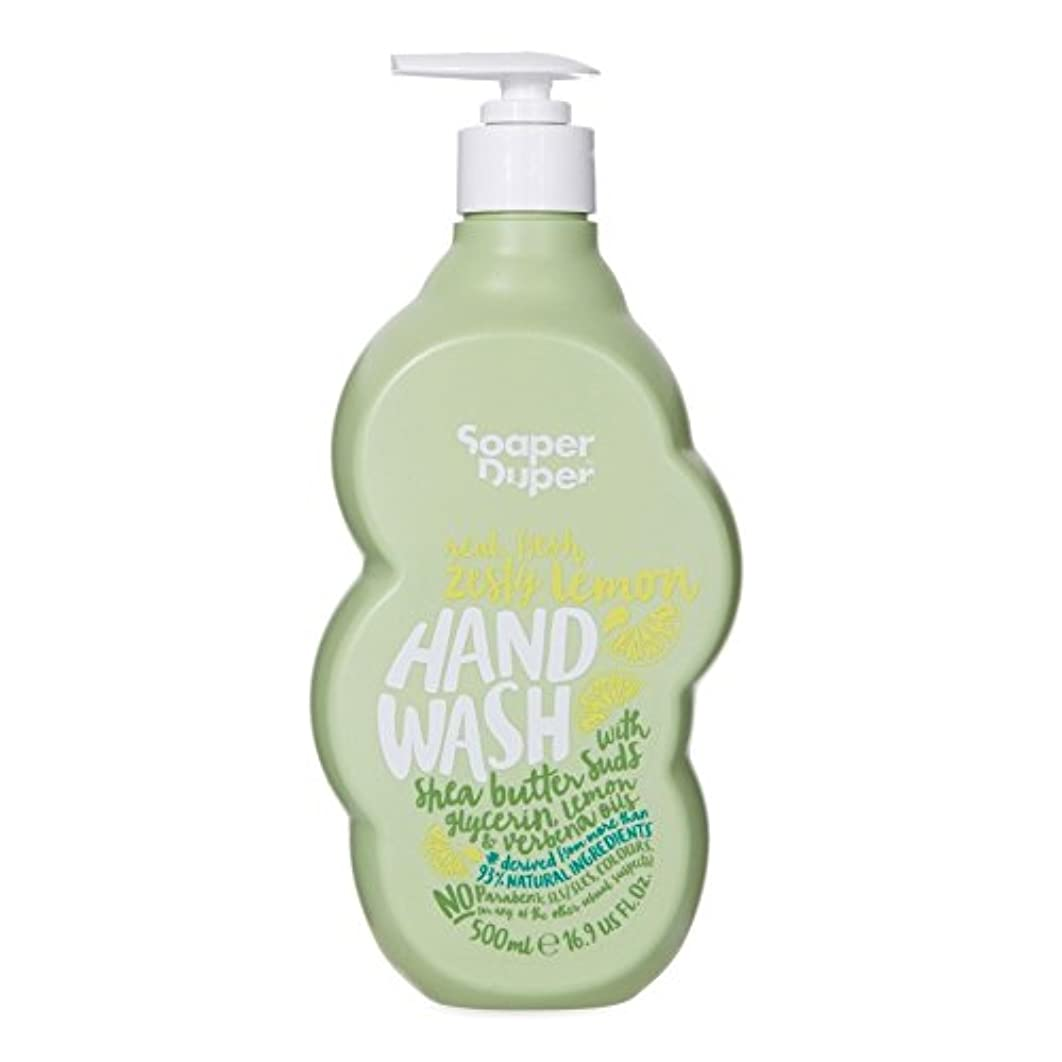 Soaper Duper Miracle Zesty Lemon Hand Wash 500ml - の大型の奇跡ピリッとレモンのハンドウォッシュ500ミリリットル [並行輸入品]