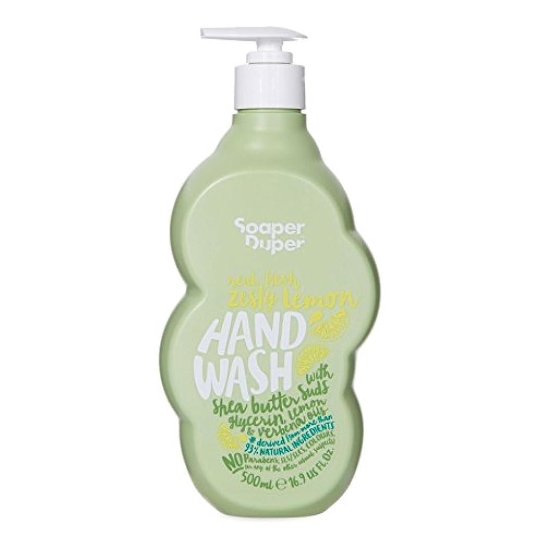 平らにする今後うがい薬Soaper Duper Miracle Zesty Lemon Hand Wash 500ml - の大型の奇跡ピリッとレモンのハンドウォッシュ500ミリリットル [並行輸入品]