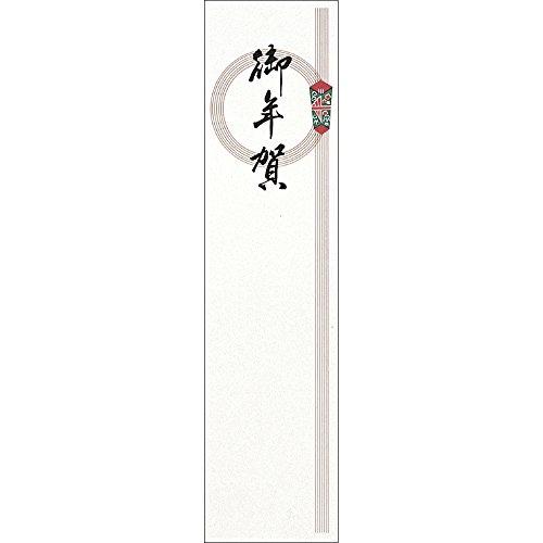 ササガワ タカ印 札紙 輪のし 御年賀字 28-43 1セット 1000枚:100枚×10冊