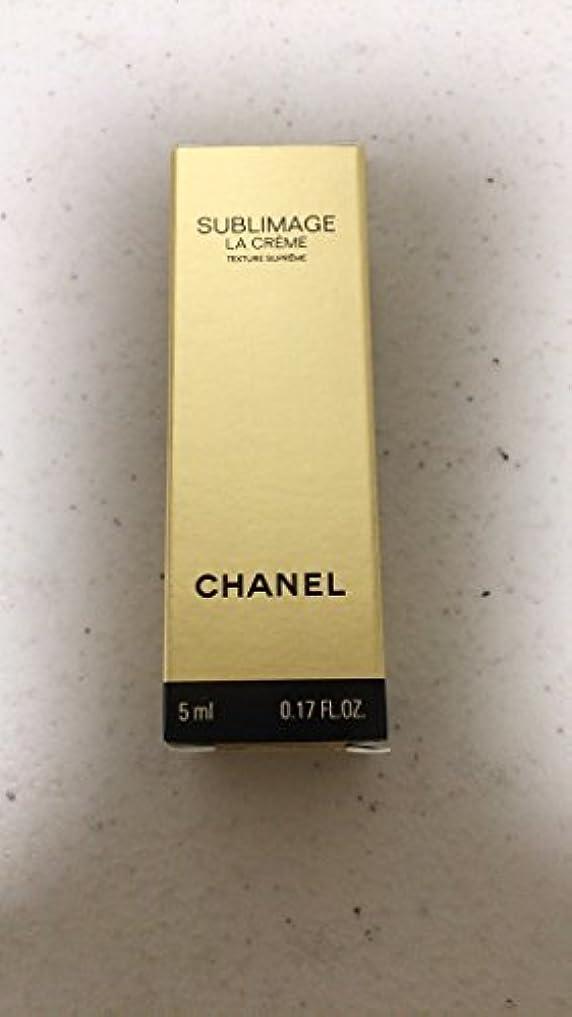 バター情報微視的CHANEL シャネル サブリマージュ ラ クレームN 5ml (ミニ) (並行輸入品)
