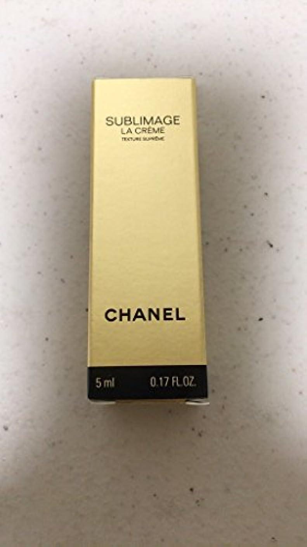 寄り添う故意に女将CHANEL シャネル サブリマージュ ラ クレームN 5ml (ミニ) (並行輸入品)