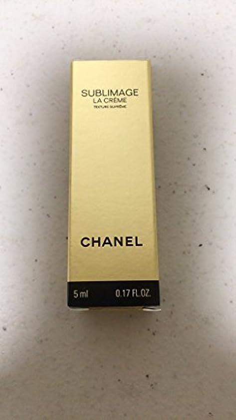 拒否バイオレット欠かせないCHANEL シャネル サブリマージュ ラ クレームN 5ml (ミニ) (並行輸入品)