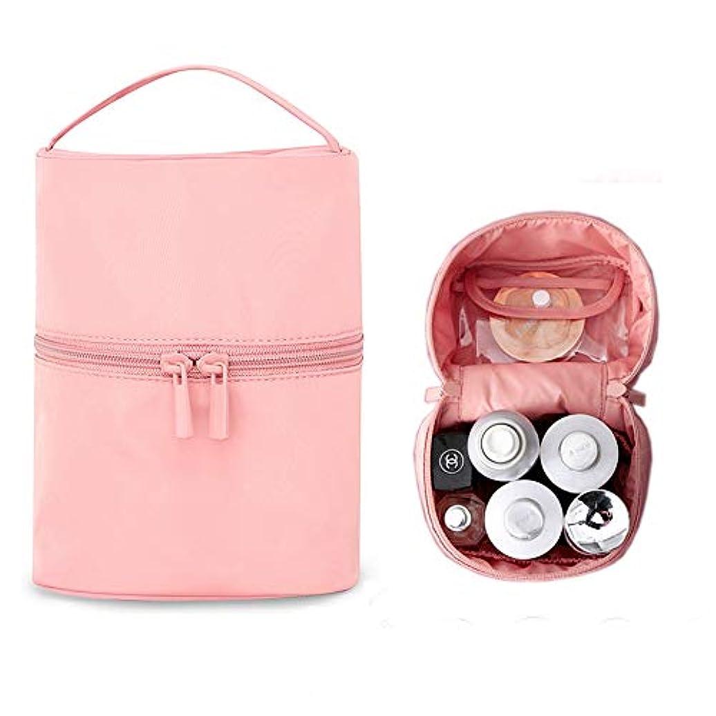 ホールロデオ敏感なNGE化粧ポーチ バニティポーチ 縦型 コンパクト 大容量 持ち運び 防水 おしゃれ 旅行用 6色 (ピンク)