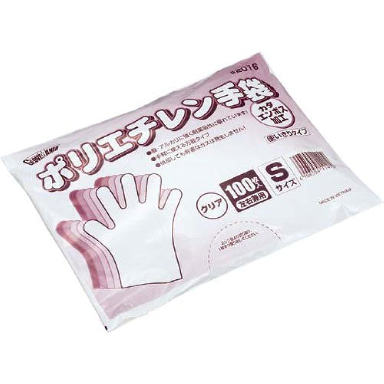 肺炎潮リアル川西工業 ポリエチレン手袋 カタエンボス S 100枚×20
