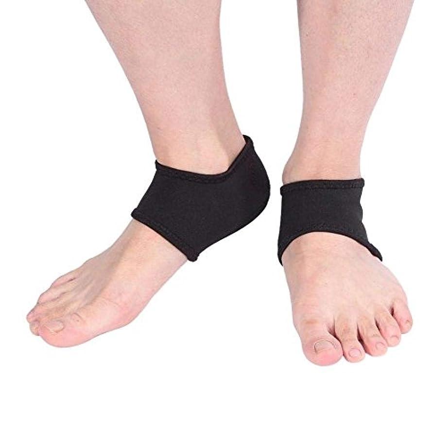 どきどき顕著いらいらするYosoo かかと サポーター かかと保湿 かかと衝撃吸収 やわらか かかと保護カバー しっかりフィット 角質除去 かかとのひび割れ予防 ガサガサケア 筋膜炎 アキレス腱炎等 かかとの痛みを緩和/かかと保護サポーター 男女兼用 ブラック(1足組)