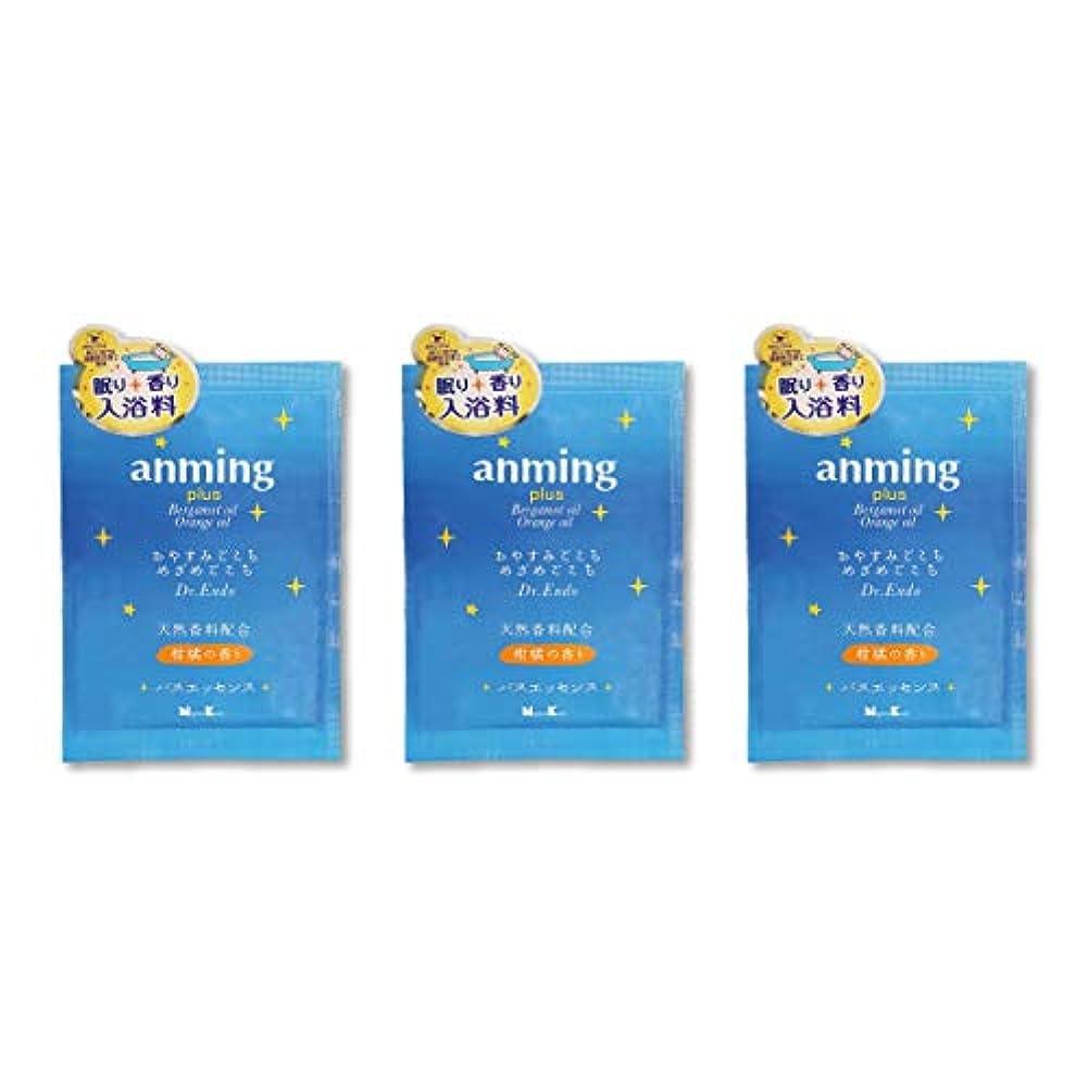 料理をする蜜消毒するアンミング プラス 入浴剤 バスエッセンス (ミニタイプ3袋)
