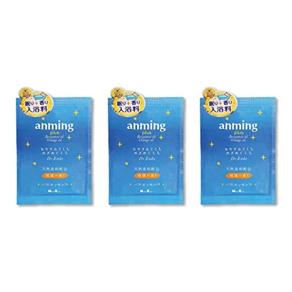 土卑しいコマースアンミング プラス 入浴剤 バスエッセンス (ミニタイプ3袋)
