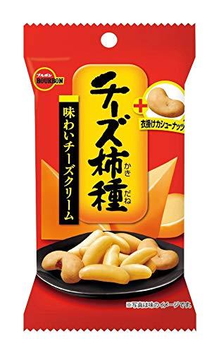 チーズ柿種プラス衣掛けカシューナッツ 10袋