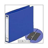 == 業務用セット == / リングファイル/ツイストリング == 2穴・B5ヨコ == / 背幅3.6cm・収容枚数200枚 / ブルー / - ×10セット -