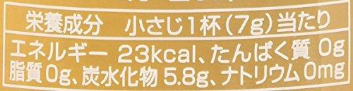 サクラ印 贅沢蜂蜜 ハンガリー産 純粋アカシアはちみつ 300g