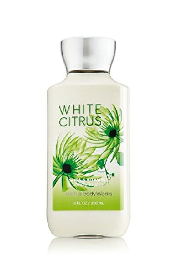 密輸兵隊ワックスバス&ボディワークス ホワイトシトラス ボディローション white citrus body lotion [並行輸入品]