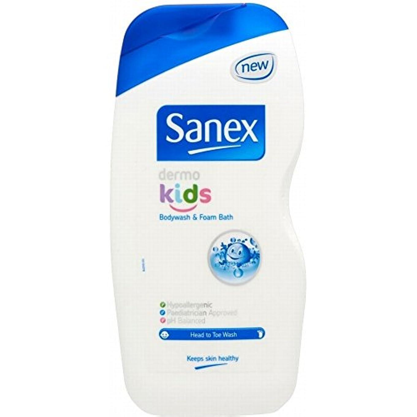 幹はっきりしない若さSanex Dermo Kids Body Wash & Foam Bath (500ml) Sanex真皮キッズボディウォッシュと泡風呂( 500ミリリットル) [並行輸入品]